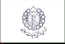 Photo of اطلاعیه شورای هماهنگی تبلیغات اسلامی میبد برای برپایی راهپیمایی