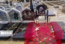 تصویر از خداحافظ سردار قلبها