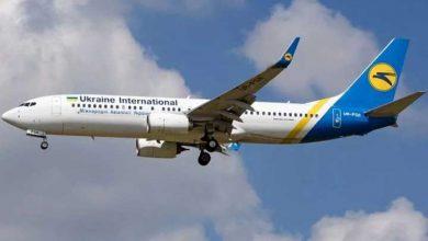 جادثه سقوط هواپیمای اوکراینی