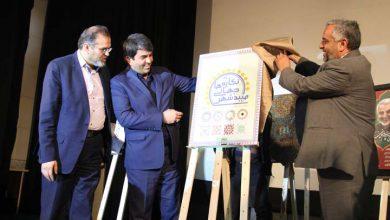 Photo of طرحهای عمرانی میبد رونمایی شد