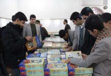 Photo of نمایشگاه کتاب با ۲ هزار عنوان در میبد گشایش یافت