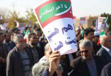 Photo of فرماندار میبد از مردم برای حضور در راهپیمایی دعوت کرد