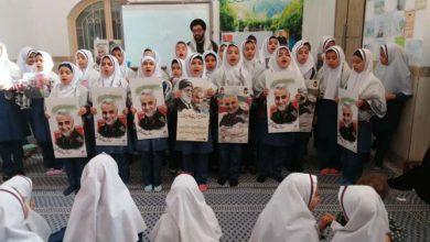Photo of مراسم گرامیداشت شهید حاج قاسم سلیمانی در مدارس میبد برگزار شد