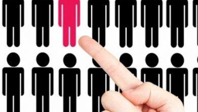 Photo of تبعیض بین مردم در حکومت اسلامی روا نیست