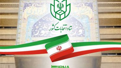 Photo of چهار نماینده استان یزد در مجلس یازدهم مشخص شدند