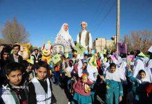 Photo of شادپیمایی کودکان یزدی با عروسکهای هجدهمین جشنواره هنرهای نمایشی