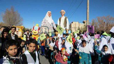 شاد پیمایی کودکان یزدی