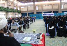 Photo of کارگاه توجیهی نهجالبلاغهخوانی در میبد برگزار شد