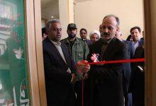 Photo of موسسه غیرانتفاعی امتداد خورشید صنعت در میبد افتتاح شد
