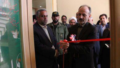 تصویر از موسسه غیرانتفاعی امتداد خورشید صنعت در میبد افتتاح شد