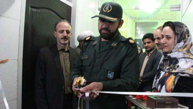 Photo of مرکز مشاوره ژنتیک در میبد راه اندازی شد