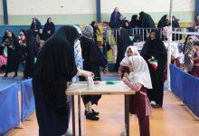 Photo of جشنواره ورزشی «مهر مادری» در میبد برگزار شد