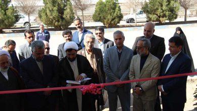 Photo of ساختمان دانشکده علوم انسانی دانشگاه میبد افتتاح شد