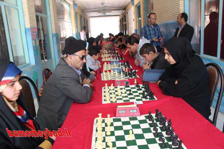 مسابقات استانی شطرنج