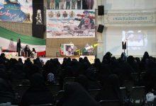 Photo of یادواره شهدا و زنان ایثارگر در میبد برگزار شد