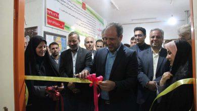 Photo of نمایشگاه کاربریهای تزئینی زیلو در میبد دایر شد