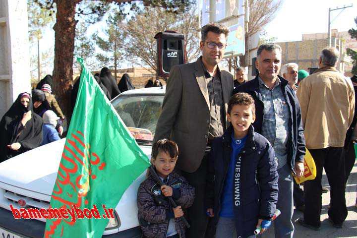 راهپیمایی 22 بهمن سال 98