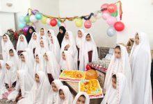 Photo of جشن تکلیف دانش آموزان دبستان حاج غلامحسین زهرایی میبد برگزار شد/بخش دوم تصاویر