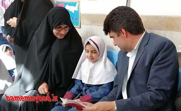 مراسم تکریم همسران ومادران شهدا درمدرسه مهر ایران زمین