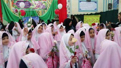 مراسم جشن تکلیف دانش آموزان دبستان مهر ایران زمین