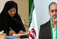 Photo of پیام تبریک عضو شورای شهر میبد به منتخب مردم در مجلس یازدهم