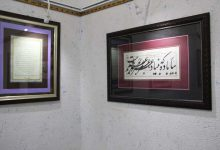 Photo of تصاویری از آثار خوشنویسی علیرضا بیگی