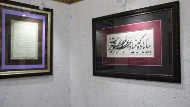 تصویر از تصاویری از آثار خوشنویسی علیرضا بیگی