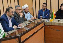 Photo of عیدی شورای اسلامی شهر و شهرداری میبد به شهروندان میبدی