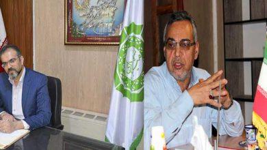 تصویر از پیام نوروزی شهردار و رییس شورای اسلامی شهر میبد