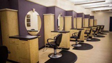 آرایشگاههای زنانه
