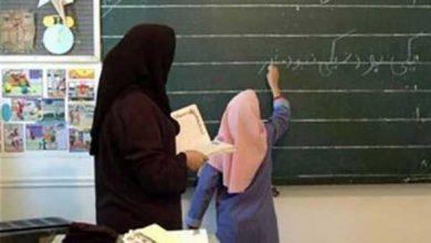 تصویر از معلمی روایت عشق و هنر است