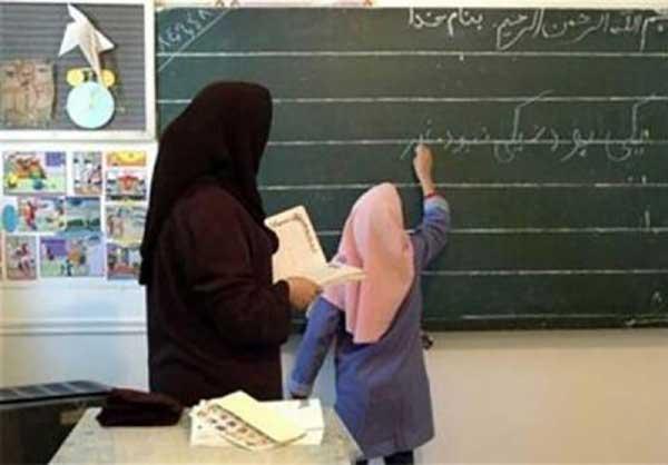معلمی روایت عشق و هنر است
