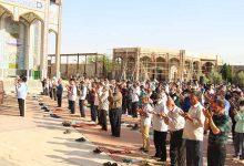 Photo of موضوعی مهمتر از فلسطین در جهان اسلام نیست