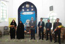 Photo of مراسم تودیع و معارفه رییس مرکز آموزش فنی و حرفهای میبد