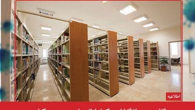 Photo of کتابخانههای عمومی سراسر کشور از ابتدای تیرماه میزبان اعضا هستند