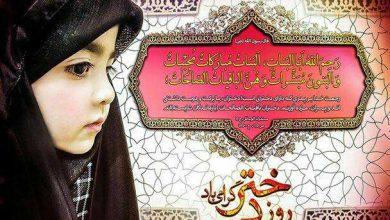 تصویر از پیام تبریک عضو شورای شهر میبد به مناسبت روز دختر
