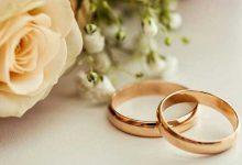تصویر از ۲۸۰۰ نفر در میبد آموزشهای پیش از ازدواج را فرا گرفتند