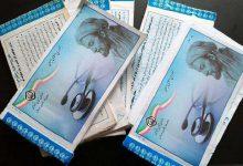 Photo of ۷۷ درصد جمعیت استان یزد بیمه شده سازمان تامین اجتماعی هستند