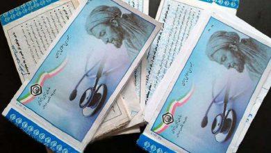 تصویر از ۷۷ درصد جمعیت استان یزد بیمه شده سازمان تامین اجتماعی هستند