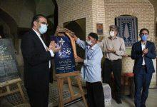 Photo of پوستر نخستین جشنواره ملی زیلوی برتر در میبد رونمایی شد
