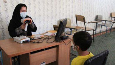 اجرای طرح غربالگری بینایی کودکان در سایه کرونا