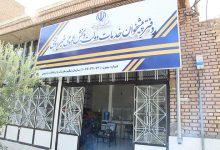 افتتاح سومین دفتر پیشخوان میبد