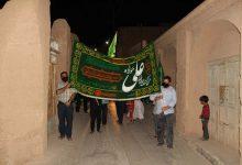 تصویر از تصاویری از کاروان شادی غدیر در میبد