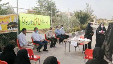تصویر از بانوان سادات عضو کانون دانشجویی هلال احمر میبد تجلیل شدند