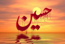 تصویر از روایت عشق به امام حسین (ع) و یارانش