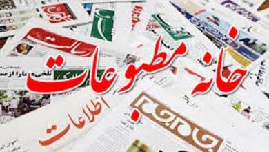 تصویر از خانه مطبوعات استان یزد حامی خبرنگاران یزدی است!