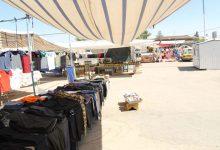 تصویر از کرونا بساط دستفروشان میبدی را درهم پیچید
