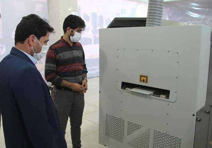 اولین شرکت تولیدی چراغهای خورشیدی میبد