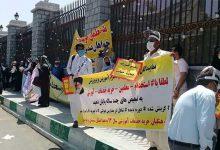 تصویر از معلمان طرح حمایتی یزد، تامین مطالبات خود را خواستار شدند