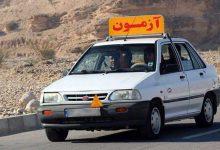 تصویر از حل مشکل آموزشگاههای رانندگی یزد در دست اقدام است